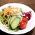オールデイダイニング カザ - 料理写真:サラダ