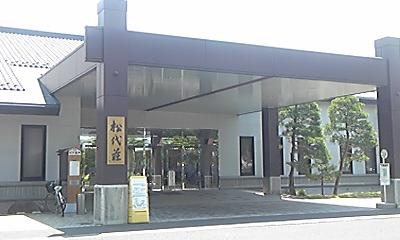 国民宿舎松代荘 name=