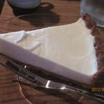 カエモン - 自家製チーズの冷製タルト