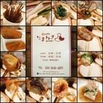 13705388 - 10品目までがんばったーw野菜スティックは食べ放題で嬉しい!!!!!