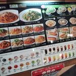 13705600 - 店先メニュー@2012.6