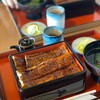 うなぎ処 鈴屋 - 料理写真: