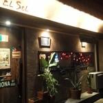 メキシコ料理エルソル - 店頭は鉢植えもキレイ。周囲が暗いので一層際立ちます。