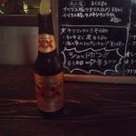 メキシコ料理エルソル - メキシコビール「ドスエキス(650円」ライムを添えて。ショットガン半額の表記も・・・。