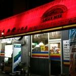 西安小牧店 - お店の外観