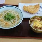 釜揚げうどん 岡じま - かけ(小)+とり天+炊き込みご飯  520円