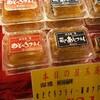 村田蒲鉾 - 料理写真: