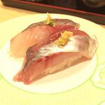 まわる寿司 博多魚がし - 玄ちゃんアジ ¥280