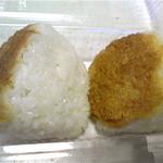 おむすび権米衛 - 生姜味噌二個