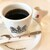 イノダコーヒ - ドリンク写真:「プレミアム」:ヨーロピアンタイプの深煎りブレンド