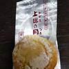 和菓子司 かねきち - 料理写真: