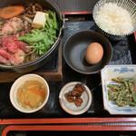 Youganyakinikutokushima - 近江牛すき焼き膳