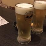 秀 - 生ビール
