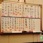 京極スタンド - その他写真: