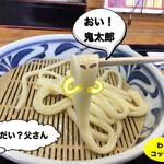 手打うどん長兵衛 - 麺リフト
