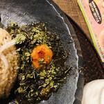 kyuuyamutei - サツマ芋の黒胡椒ブラック鶏キーマ