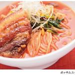 パンチャンとジョン - ポッサムユッケジャン麺