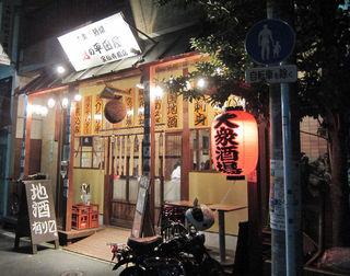 平田屋 宝仙寺前店 - 宝仙寺のすぐ前
