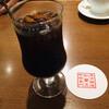 和蘭豆 - ドリンク写真:アイスコーヒー