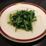 137090007 - 空芯菜のニンニク炒め(880円)