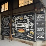 鉄ぱんcafe yamos - 料理写真:鉄ぱんcafe yamos