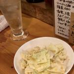 おでん&ワイン カモシヤ - 味噌ダレキャベツ