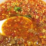 137094999 - エイリアンのスープ。スープ自体にはそんなに辛さは移っていない。
