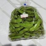 ガードショップ半田 - 料理写真:たまふくら 400円