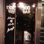 銀座バー GINZA300BAR 銀座8丁目店 -