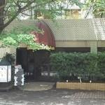 13710461 - 201207 銀杏の木 入口.jpg