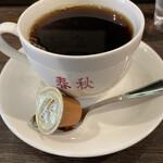 珈琲 春秋 Kobe - ドリンク写真: