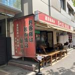 iekeisouhonzanyoshimuraya - 外観
