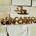 カルトン -