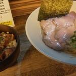 麺屋 一慶 - 塩ラーメン ランチチャーシュー丼セット