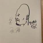 137108288 - 先日の「魔法のレストラン」の収録の際にくっきー(野性爆弾)が描いた、木田さんの似顔絵イラスト!そっくり♡