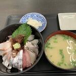 志摩の海鮮丼屋 - 海鮮丼 ライス少なめ
