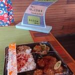椰子の家 惣屋 - 料理写真: