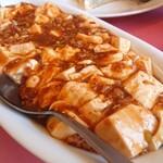 来々軒 - 料理写真:麻婆豆腐