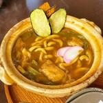 可児藤蔵 - 料理写真:味噌カレー煮込みうどん1100円