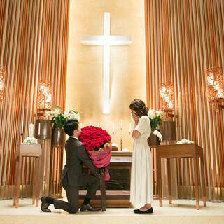 プロポーズは併設の覚王山ル・アンジェ教会で