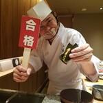 137120593 - 大将の尾崎さん❗素晴らしい笑顔❗