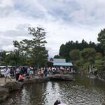 Seiryuunosato - 釣り堀