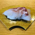 築港くるくる寿司 -
