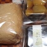 ふる川製菓 - 和菓子3種