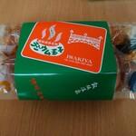 岩城屋米穀店 - ラヂウム温泉卵(10個)家庭用540円