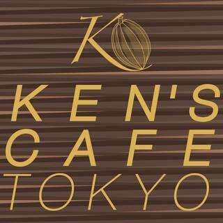 ケンズカフェ東京 - その他写真:ケンズカフェ東京