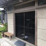 華乃蔵 - 入口(開店前には網戸のところにウェイティングシートが出されていますので記入して待ちます)