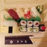 すし処 多加良 - 料理写真:ランチ寿司 900円