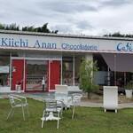 Patisserie Kiichi Anan -