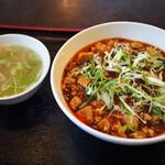 華爛漫 - 料理写真:麻婆天津丼